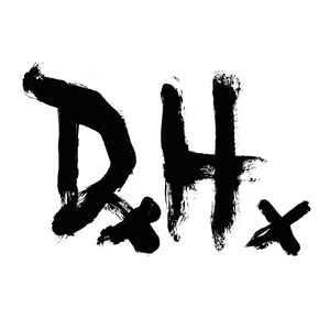"""Damaged Head """"Regler, Regler EP"""" 7inch clear wax"""