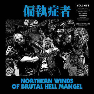 "Paranoid ""Northern Winds Of Brutal Hell Mangel – Volume1"" 12inch"