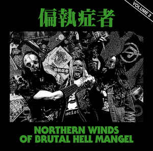 "Paranoid ""Northern Winds Of Brutal Hell Mangel – Volume2"" 12inch"