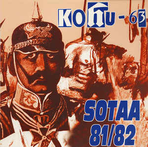 "Kohu-63 ""Sotaa 81/82″ 12inch"