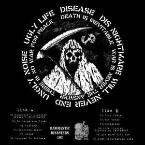 """Disease """"death is inevitable"""" 12inch red-black vinyl (Burning Anger 003)"""