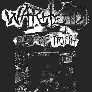 "Warhead ""Cry Of Truth"" 7inch"