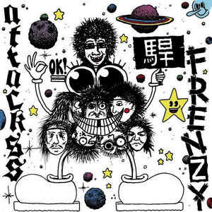 "Attack SS / Frenzy ""Attack SS / Frenzy"" 7inch"