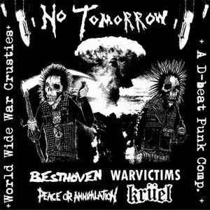 """Various """"No Tomorrow"""" 12inch"""
