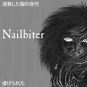 """Nailbiter """"Faded Brain Age / Abused"""" 12inch"""