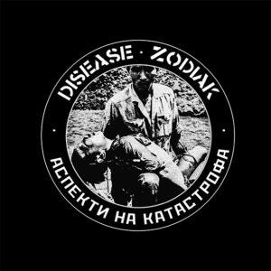 """Disease / Zodiak """"split"""" 7inch black vinyl"""