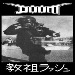 "Doom ""Rush Hour Of The Gods"" 12inch"