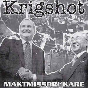 """Krigshot """"Maktmissbrukare"""" 12inch repress"""