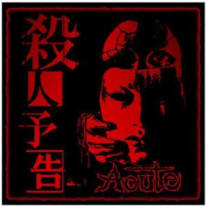 "Acute ""殺人予告 / Murder Notice"" 12inch"
